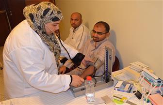 """""""الصحة"""": عيادات البعثة الطبية للحج توقع الكشف على 28 ألف حاج مصري"""