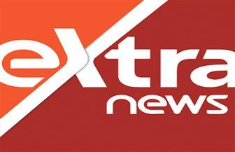 إكسترا نيوز تبدأ تقديم خدمات إخبارية جديدة لنقل أكثر من حدث