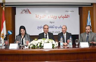 سلامة: لا دولة تتقدم بدون شباب.. ومصر دولة ذات قوام قوي يصعب على أي أحد هدمه  صور