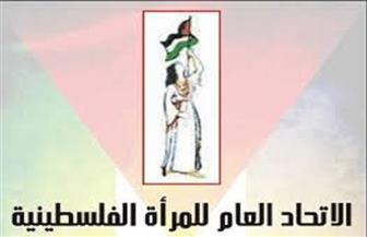 """""""حارسة الأرض""""..  ندوة """"المصري الديمقراطي"""" بالتعاون مع اتحاد المرأة الفلسطينية غدا"""