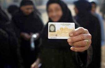 سفارة مصر بالأردن: إصدار وتجديد بطاقات الرقم القومي حتى الإثنين المقبل