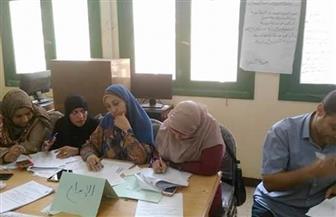 اليوم.. ختام البرنامج الأول لتدريب معلمي رياض الأطفال بمنطقة البحر الأحمر الأزهرية | صور