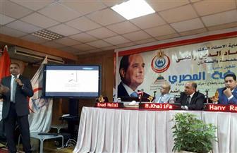 مدير مستشفي معهد ناصر يعلن إطلاق بنك المعلومات والمعرفة | صور
