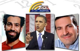 النبي أول من رسخ حقوق الإنسان..الشيكولاتة لعلاج الشعر..فلول أوباما..تصريحات غنيم..المحامي القواد.بنشرة التاسعة