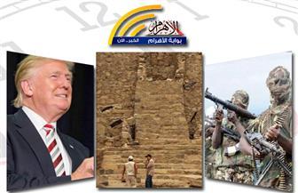 معركة وادي ماجد..اتصال ترامب بالسيسي..العاملة المليونيرة..عقوبات على كوريا.. جثث صينية فى الهرم بنشرة التاسعة