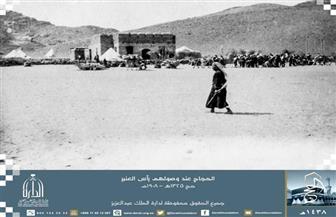 السعودية تنشر مجموعة صور نادرة وتاريخية عن موسم الحج