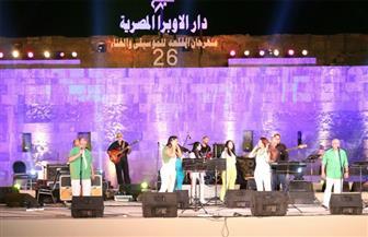 """فريق """"الجيتس"""" يشعل حفلة بالقلعة بالنسخة المصرية من """"ديسباسيتو"""""""
