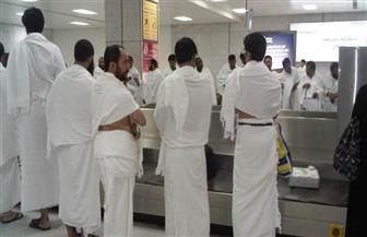 """السفارة السعودية بالقاهرة: قطر تواصل سياسة """"خلط الأوراق"""" بمنع مواطنيها من أداء فريضة الحج"""