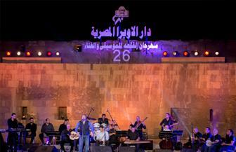 مدحت صالح ونسمة عبد العزيز في ختام مهرجان القلعة اليوم