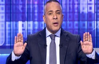 أحمد موسى يقدم حلقة الليلة من مكة المكرمة ببرنامجه على مسئوليتى