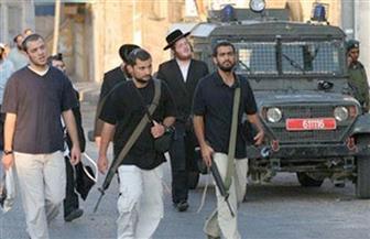 صحيفة إسرائيلية  تحذر من انتشار أجيال جديدة من الإرهابيين اليهود