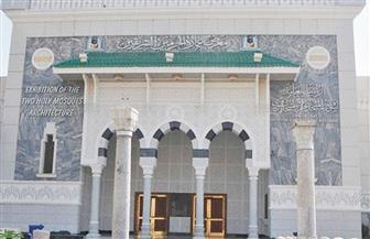 جولة في متحف مقتنيات الحرمين الشريفين والهلال اﻷحمر السعودي | صور