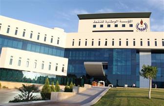 """المؤسسة الوطنية للنفط في ليبيا تعلن حالة """"القوة القاهرة"""" في حقل أغلقه معتصمون"""