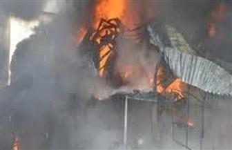 السيطرة على حريق شب في حظيرة مواشي بدمياط