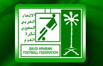 اتحاد الكرة السعودي يدرس ايقاف مباريات الدوري خلال كأس آسيا