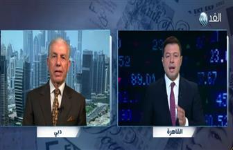 خبير اقتصادي: تصنيف وكالة فيتش سيؤثر بشكل مباشر على الاستثمار في قطر| فيديو