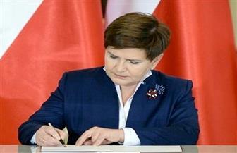الحزب الحاكم في بولندا يعلن استقالة رئيسة الوزراء من منصبها