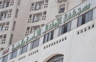 """""""جايكا"""" ترفع الدعم المقدم إلى مستشفى أبو الريش للأطفال إلى 18 مليون دولار"""