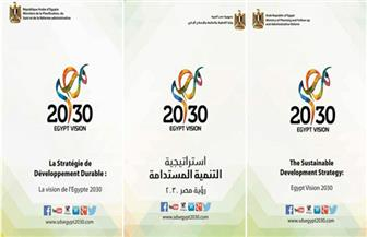 انطلاق مؤتمر التنمية الشاملة ودعم المشاركة السياسية بجنوب سيناء غدا
