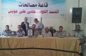 لجنة المصالحات بأبنوب تكرم اللواء هاني عويس