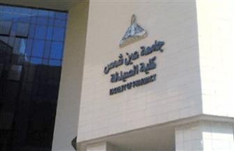 """انطلاق امتحانات الفرق النهائية بـ""""صيدلة عين شمس"""" وسط إجراءات احترازية مشددة"""