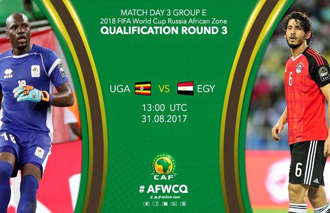 الكاف عن مباراة مصر وأوغندا المعركة اقتربت فمن ينتصر بوابة