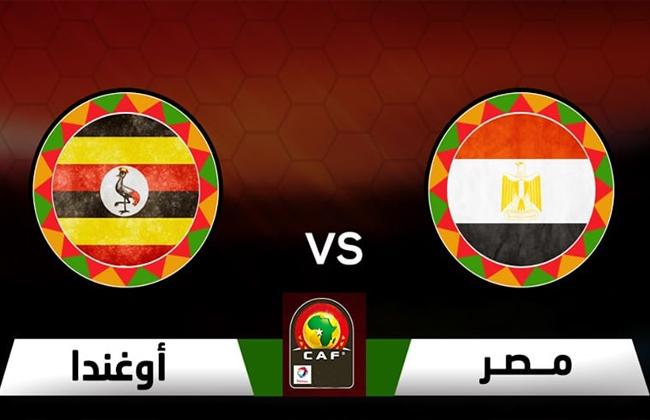 موعد مباراة مصر وأوغندا اليوم الخميس 31 أغسطس 2017 والقنوات