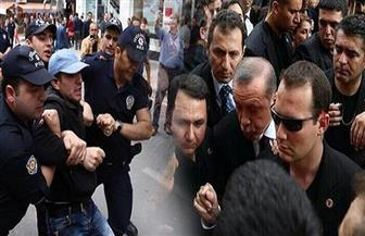 توجيه اتهامات لحرس أردوغان حول واقعة الشجار