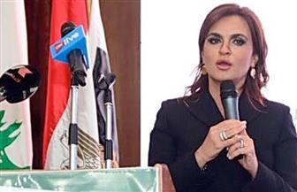 """وزيرة الاستثمار تناقش مع الصندوق السعودى للتنمية تمويل خطة """"إعمار سيناء"""""""