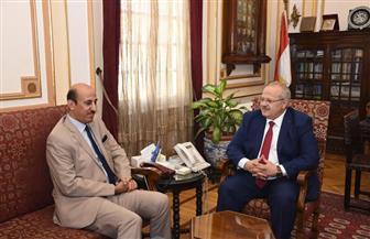 رئيس جامعة القاهرة يستقبل المستشار الثقافي السعودي بالقاهرة.. وزيادة أعداد الوافدين | صور
