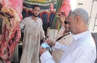 تحرير 3 محاضر ذبح خارج السلخانة في أبوتيج| صور