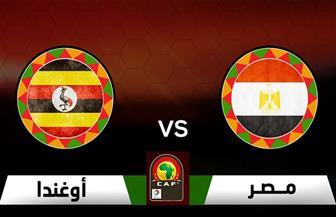 موعد مباراة مصر وأوغندا بالجولة الرابعة والقنوات الناقلة