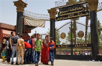أماكن للتنزه في عيد الأضحى بأسيوط | صور