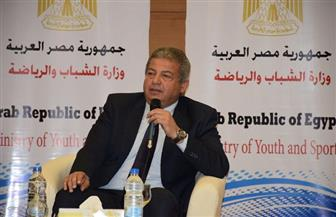 اليوم.. وزير الشباب والرياضة يكرم منتخب الصم والبكم في ثلاث لعبات