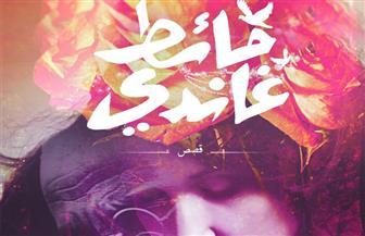 """ندوة بمكتبة """"البلد"""" لمناقشة قصص """"حائط غاندي"""" للكاتبة عزة رشاد.. الثلاثاء"""