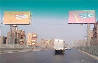 """""""المسطرة ما بتعلّمش"""".. قصة إعلان مجهول يغزو شوارع القاهرة.. و""""التعليم"""" ترد: انتظروا حملة ضخمة"""