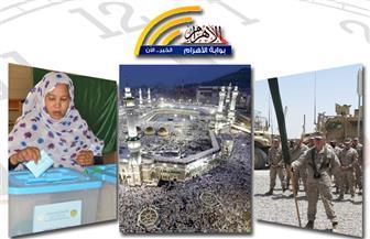 """استعدادات الحج.. محاكمة """"مرسي"""".. استفتاء موريتانيا.. مقابر جماعية.. أحداث مسجد الفتح.. بنشرة التاسعة"""