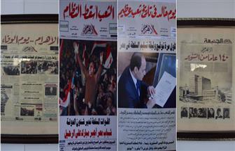 """معرض بـ 42 لوحة لمانشيتات """"الأهرام"""" تؤرخ مراحل مهمة من تاريخ مصر   صور"""