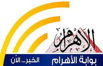 اتفاق سحر نصر والوليد بن طلال.. تغريدة ملك الأردن .. أسرار خوفو.. كيف تنجح في الشرطة؟ بنشرة الثالثة