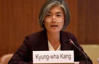 """وزيرة خارجية كوريا الجنوبية: آسيا لم تعد """"محصنة ضد التهديدات الإرهابية"""""""