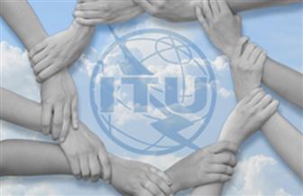 """""""الاتحاد الدولي للاتصالات"""" ينظم ورشة عمل إقليمية حول """"سد الفجوة الرقمية للابتكار"""""""