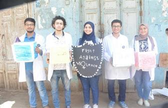حملة لطلاب صيدلة الدلتا لمناهضة العنف ضد المرأة بإحدى قرى نبروه