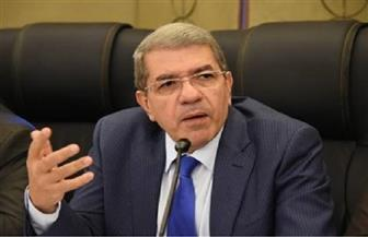 وزير المالية: الرئيس يؤكد دائما على الالتزام بمخصصات شبكات الحماية الاجتماعية