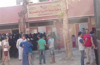 """""""قومي المرأة بسوهاج"""": استخراج 400 بطاقة مجانًا لسيدات البلينا"""