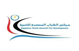 توزيع 50 شهادة أمان على أمهات الأيتام بالغربية اليوم