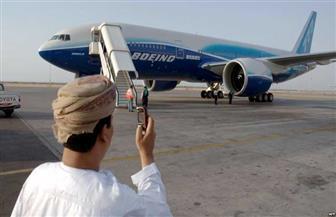 """عُمان تبدأ إستراتيجية لتأمين الطيران حال الطوارئ والكوارث بـ""""الخليج"""""""