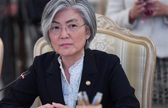 وزيرة خارجية كوريا الجنوبية: التوترات بين أمريكا والصين تؤثر على علاقاتنا الدبلوماسية