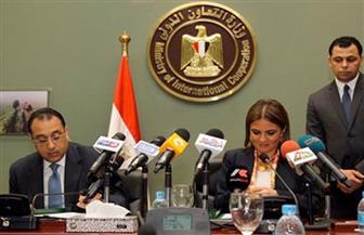 مؤتمر موسع لبنك الاستثمار لاستعراض المشروعات التي يمولها في مصر .. الأربعاء