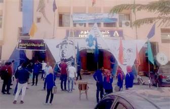 علوم-المنوفية-تتزين-لاستقبال-أسبوع-شباب-الجامعات-المصرية-والعام-الدراسي-الجديد|-صور