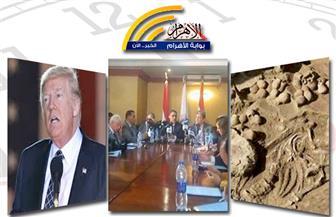 سر الرفات.. مؤتمر الاستعلامات.. خطأ ترامب.. مشروعات الإسكان.. مظليون مصريون.. .. بنشرة السادسة مساءً